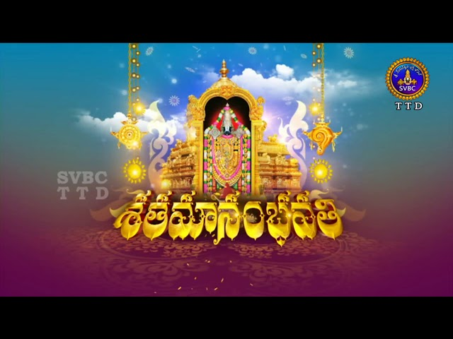 Satamanambhavati | General Promo | SVBC TTD
