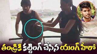 Viral video: Hero Sundeep Kishan gives hair cut to his fat..