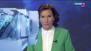 «Вести Омск», итоги дня от 24 июля 2020 года
