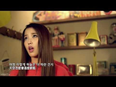 《 HD 中韓字 》IU - Good Day ( 好日子 ) ( MELON ver. )