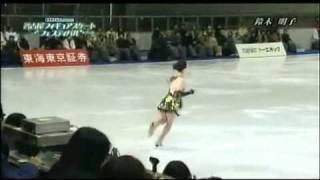 鈴木明子13