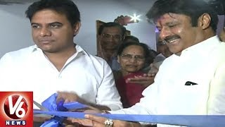 KTR, Balakrishna inaugurate new unit at Basavatarakam..