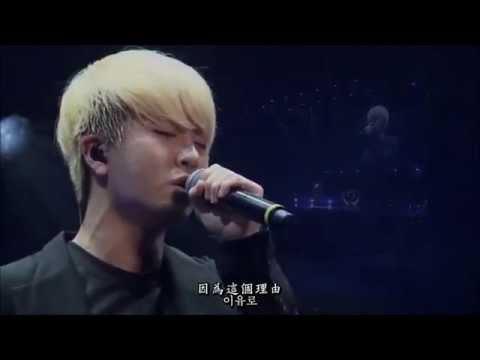 GOT7 ATW DVD (영재) Youngjae - 朋友的告白 (친구의고백)  中韓字幕