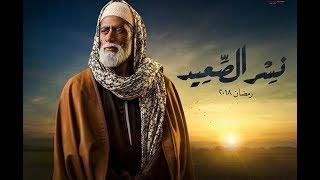 مواعيد مسلسلات رمضان 2018 كاملة     -