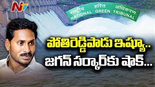 NGT stays expansion of Rayalaseema lift irrigation project..