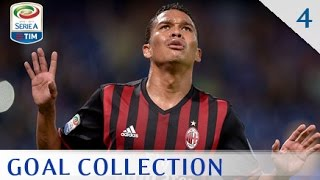 GOAL COLLECTION - Giornata 4 - Serie A TIM 2016/17