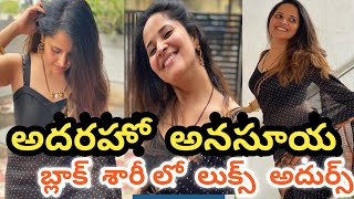 Jabardasth anchor Anasuya looks stunning in black saree, v..