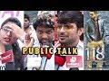118 Movie Public Talk | Nandamuri Kalyan Ram | Nivetha Thomas | Shalini Pandey | Indiaglitz Telugu
