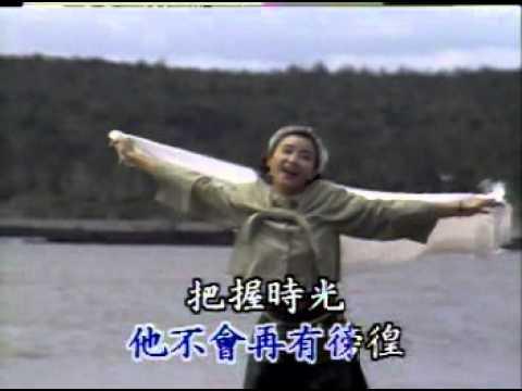 白鴿 (優必勝 原聲 KTV)