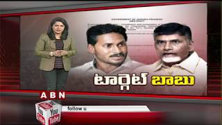 TDP leader Devineni Uma Maheswara Rao reacts on SIT invest..