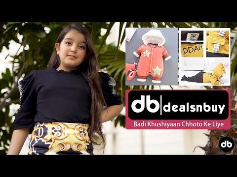 DealsnBuy Official Teaser- Kid's Fashion Collection 2021 | Dealsnbuy.com