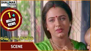 Amma Nanna Kavali Movie || Anand & Ooha Sentiment Scene || Shalimarcinema