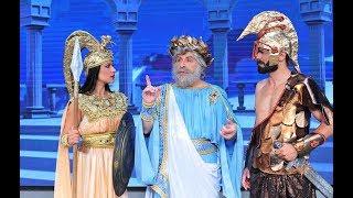 Αγάπη για την Ελλάδα! |