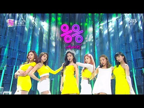 Apink (에이핑크) - %% (응응) (Eung Eung) Comeback Stage Mix 무대모음 교차편집