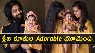 Sreeja Konidela daughter Navishka's 10th month adorable mo..