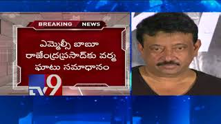 RGV's sensational comments on MLC Babu Rajendra Prasad..
