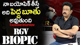 RGV About His Biopic: Funny Answer To Anchor..
