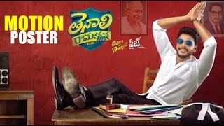 Tenali Ramakrishna BA BL Movie Official Motion Teaser- Sun..