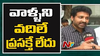 Siva Balaji strong comments at Mount Litera Zee School man..