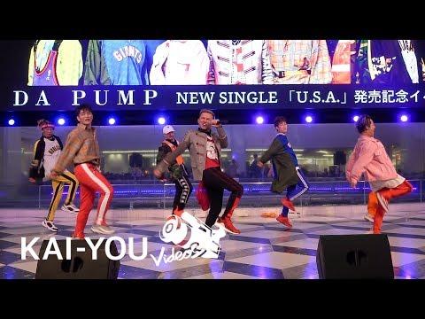 【LIVE】DA PUMP「U.S.A.」 ハロヲタコールにISSA激怒!?