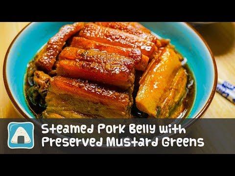 Instant Pot Steamed Pork Belly with Preserved Mustard Greens (梅菜扣肉)