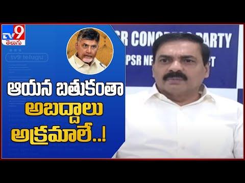 Kakani Govardhan Reddy hot comments on Chandrababu