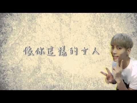 [中字]SHINee鐘鉉jonghyun - Like you (自創曲)