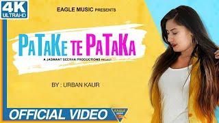 Patake Te Pataka – Urban Kaur