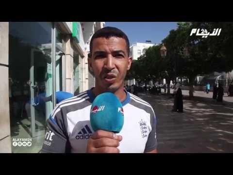 هذا ما قاله مغاربة حول إعفاء الوزراء