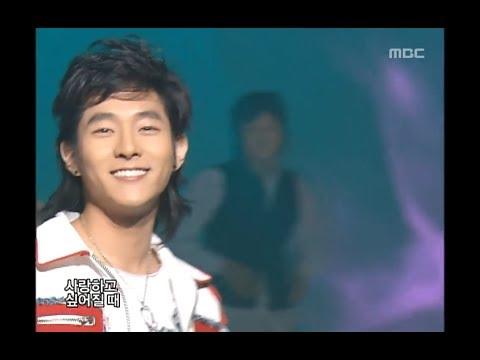 PARAN - First love, 파란 - 첫사랑, Music Core 20051224