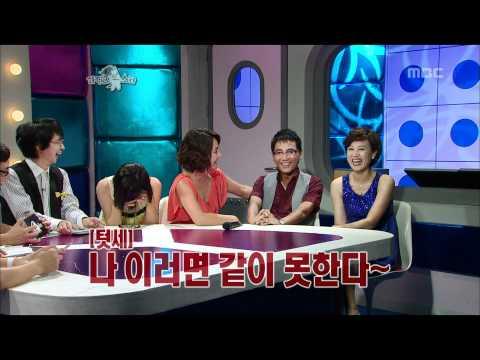 The Radio Star, Kyun Mee-ree(1) #16, 견미리, 이경실, 이봉원, 박미선(1) 20090819