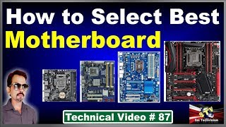 How to Choose Best Motherboard for PC in Hindi # 87