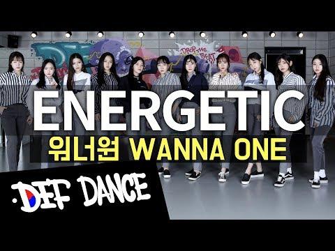 [댄스학원 No.1] Wanna One (워너원) - Energetic (에너제틱) KPOP DANCE COVER / 데프수강생 월말평가 방송댄스 안무 가수오디션 정보 실용음악