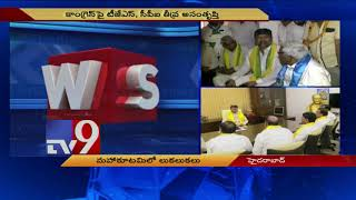 TDP convinces all parties to compromise on seats in Mahaku..