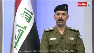 بيان صادر عن وزارة الداخلية 2019/10/26 -
