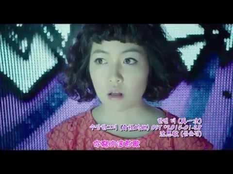沈恩敬 (심은경)  -  한번 더 (再一次)  (中韓字幕)