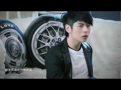 許廷鏗=螞蟻MV (HD)