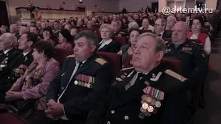 Торжественное собрание, посвященное Дню Защитника Отечества