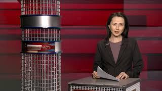«Вести.Дежурная часть», эфир от 15 января 2021 года