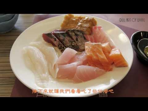 Clayton's [食記] 2017.01.11:台中潮港城 太陽百匯