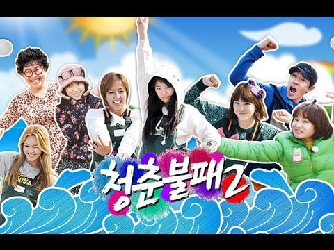 Invincible Youth 2 | 청춘불패 2 - Ep.1 : G8, The First Day!
