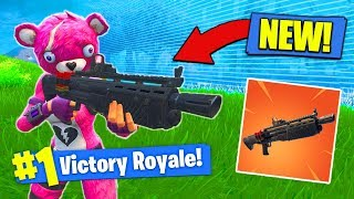 *NEW* LEGENDARY HEAVY SHOTGUN GAMEPLAY In Fortnite Battle Royale!