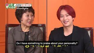 [ENG SUB] Kim Heechul and Mom - My Ugly Duckling Preview