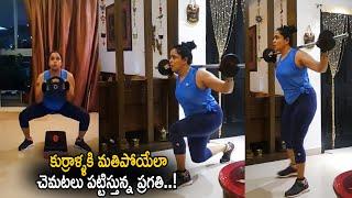 Actress Pragathi Mahavadi latest fitness workout video..