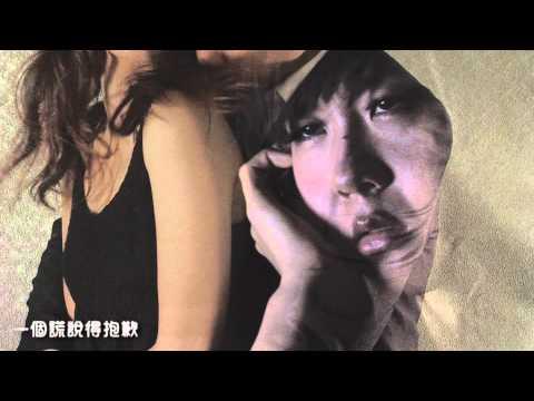 [HD] 梁靜茹【比較愛】MV