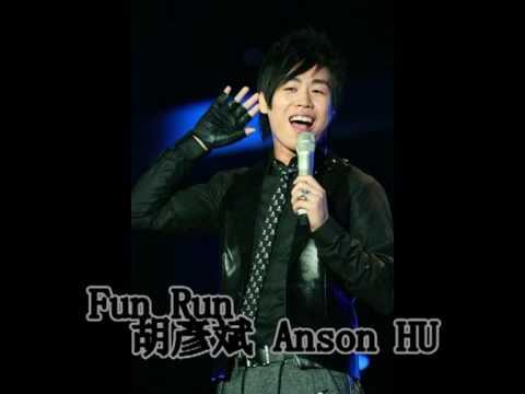 Fun Run 胡彥斌 Anson Hu yan bin