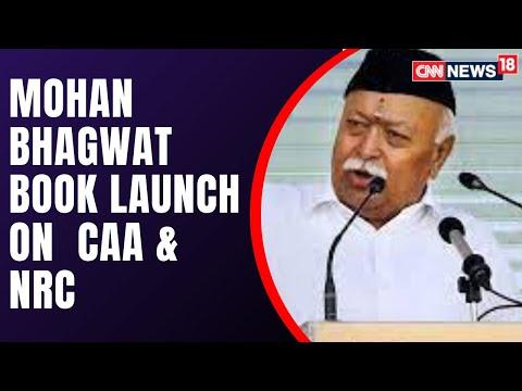 Hindu Dharma can make Akhand Bharat a reality: RSS chief Mohan Bhagwat