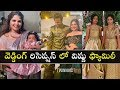 Vishnu Manchu family at recent wedding reception
