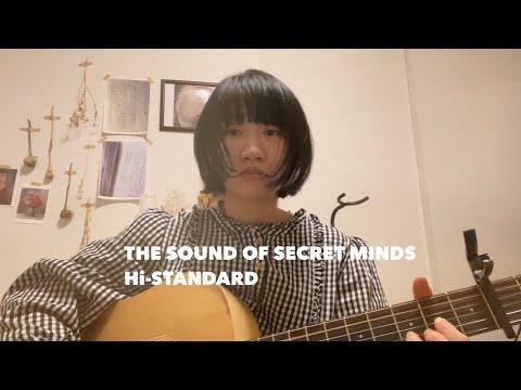 THE SOUND OF SECRET MINDS / Hi-STANDARD cover