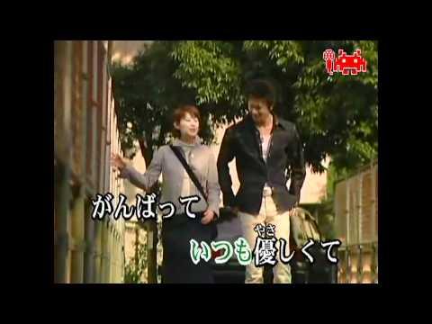 西野カナ SAKURA, I love you?(カラオケ練習用)